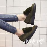 內增高鞋 毛毛鞋女秋冬加絨松糕鞋厚底內增高懶人鞋潮