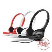 電腦耳機頭戴式語音耳機耳麥帶麥克風話筒K歌【無敵3C旗艦店】