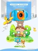 相機 數碼照相機軟膠防摔相機早教益智寶寶禮物玩具相機 YXS 【快速出貨】