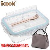 飯盒便當盒學生韓國分格玻璃保鮮盒密封碗帶蓋微波爐飯盒 野外之家