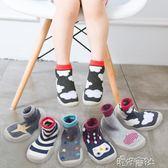 兒童襪子學步鞋秋冬棉地板襪寶寶地板襪軟底防滑加厚毛圈嬰兒鞋襪 港仔會社