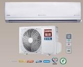 *~新家電錧~*【SAMPO聲寶 AM-PC80DC1/AU-PC80DC1】變頻冷暖空調~包含標準安裝