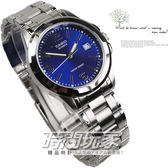 CASIO卡西歐MTP-1215A-2A簡約指針錶 寶藍色面 不銹鋼 43mm 男錶 MTP-1215A-2ADF