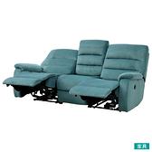 ◎布質3人用電動可躺式沙發 BELIEVER2 TBL NITORI宜得利家居