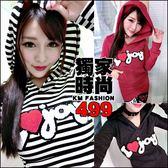 克妹Ke-Mei【ZT48646】I LOVE JOY羊絨毛毛字母連帽T+褲裙二件式套裝