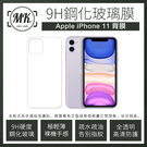 【MK馬克】APPLE iPhone 1...