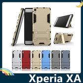 SONY Xperia XA F3115 變形盔甲保護套 軟殼 鋼鐵人馬克戰衣 防摔 全包帶支架 矽膠套 手機套 手機殼
