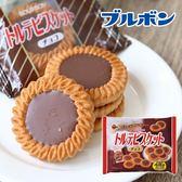 日本 BOURBON 北日本 香酥巧克力塔餅 (237g) 巧克力圓餅 進口零食