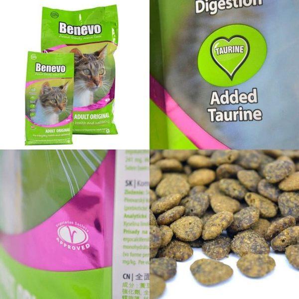 英國Benevo機能性純素貓糧10kg 頂級素食貓飼料 ★Vegan 含植物源牛磺酸 螺旋藻 全素營養配方