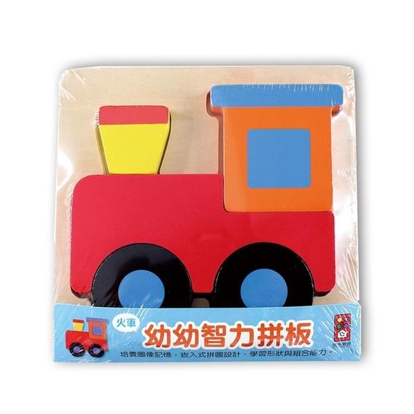 幼幼智力拼板-火車