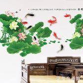 超大型荷花富貴鯉魚墻貼紙古典中國風客廳沙發背景裝飾荷葉貼畫 nm3411 【歐爸生活館】