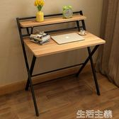 筆電桌 免安裝折疊桌簡約家用台式電腦桌筆記本桌簡易辦公桌子書桌寫字台 mks生活主義