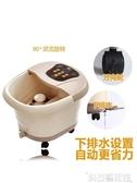 泡腳機 康豪洗腳盆電動按摩加熱家用足浴盆全自動恒溫泡腳桶足療機足浴器  DF 科技藝術館