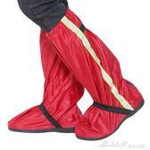雨鞋套 戶外防雪鞋套防水防雪徒步保暖腳套高筒全包雪地登山男女兒童腿套   蜜拉貝爾