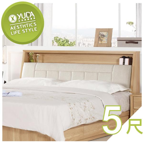 床頭箱【YUDA】波里斯 5尺 被櫥頭/床頭箱 J0M 103-9