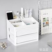 簡約北歐風桌面抽屜式收納盒 寢室化妝品收納架 梳妝臺多層整理盒 QG8202『優童屋』