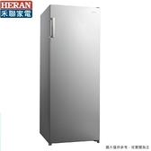 【禾聯家電】170L 直立式冷凍櫃 四星急凍 高效冷流《HFZ-B1762F》多層分類設計.全新原廠保固