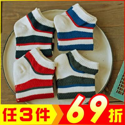 男女全棉船襪 時尚粗條紋 隱形襪 諸暨襪子 顏色隨機【AF02125】聖誕節交換禮物 大創意生活百貨