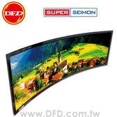 美國SUPER SEIMON FX-100 16:9 240吋 3D弧形 / 畫框式銀幕 公司貨