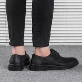 男皮鞋商務休閒韓版潮黑色英倫男士皮鞋男