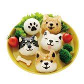 小狗飯團壽司模具套裝 卡通兒童米飯便當DIY廚房做飯工具igo    易家樂