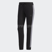 adidas 長褲 PT FT 3S Taper 黑 白 女款 縮口褲 錐型褲 三條線 【PUMP306】 DY8600