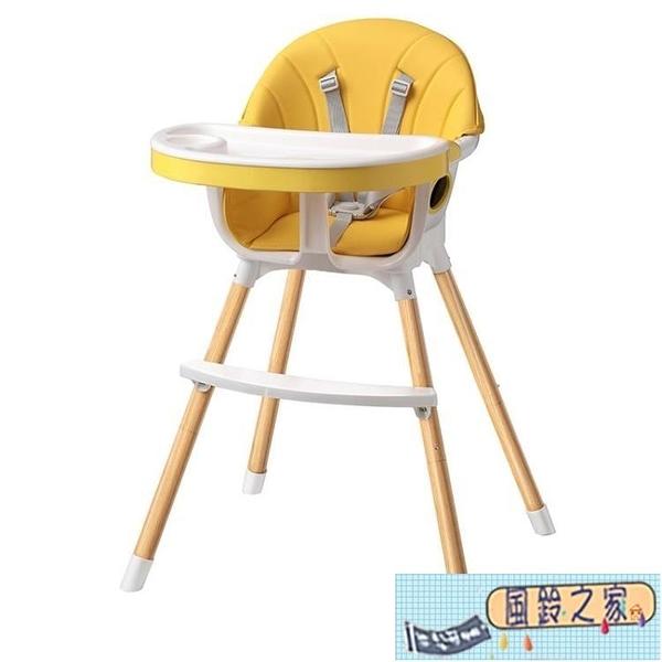 兒童寶寶餐椅家用嬰兒吃飯椅子兒童便捷式餐桌椅凳子小孩飯桌bb學坐椅品牌【風鈴之家】