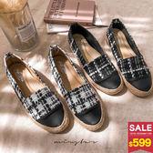 MIUSTAR 質感小香風!皮革拼接藤編小香鞋(共2色,36-40)【NG0994ZP】預購