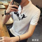 polo衫2018夏季男士短袖t恤襯衫領打底衫韓版翻領潮男裝體恤衣服zzy1774【雅居屋】