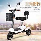 電動機車新款迷你電動三輪車成人小型摺疊鋰...
