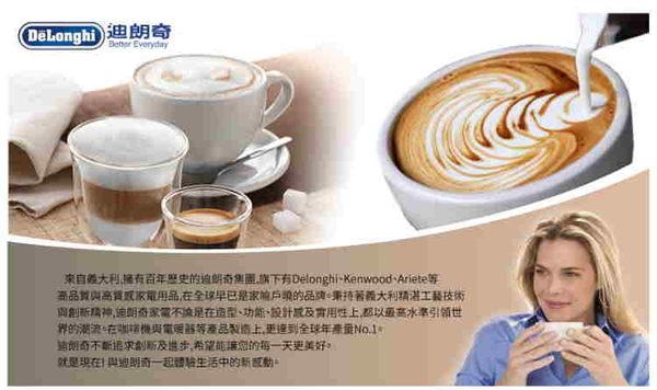 [ 公司貨再贈禮 ]義大利DELONGHI 濃縮咖啡機EC860M  贈騎士堡免費無限悠遊一年(市價4980元)