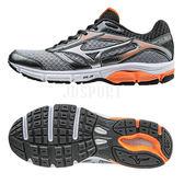 Mizuno Wave Impetus 4 美津濃 男 灰 橘 路跑鞋 慢跑鞋 運動鞋 J1GC161307 CP值超高