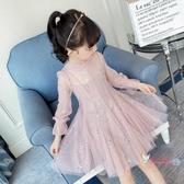 長袖洋裝 童裝女童連身裙秋裝2019新款韓版兒童春秋小女孩紗裙洋氣公主裙夏 2色