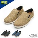男鞋 個性刷色懶人鞋 MA女鞋 T23806男