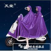 雨衣雙人摩托車防水電瓶電動車男女加大加厚加長單人成人雨披『韓女王』
