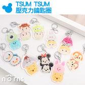 NORNS【TSUM TSUM壓克力鑰匙圈】迪士尼正版 史迪奇小熊維尼愛麗絲 米奇 三眼怪奇奇蒂蒂
