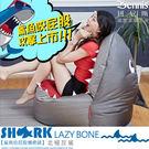 ‧可以躺靠、也可以玩耍 ‧放置在空間的角落,鯊魚造型逗趣 ‧不論置於客廳或是和室都非常實用