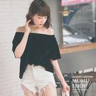 MUMU【T77461】低調奢華微亮絲絨質感一字領上衣