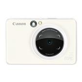 【高士資訊】Canon 佳能 iNSPiC [S] ZV-123A 可連手機 拍可印 相機 隨身印相機 珍珠白