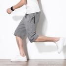 短褲 新款夏天7分男士短褲 哈倫褲休閒褲大碼寬鬆七分褲青年七分休閒褲 16【618特惠】