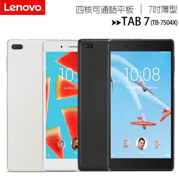 Lenovo Tab7(TB-7504X) 7吋原生Google系統4g-lte可通話平板手機~特價商品