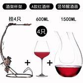 紅酒杯套裝家用歐式葡萄酒高腳杯6只裝大號勃艮第杯子水晶醒酒器   汪喵百貨