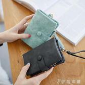短錢夾 女士錢包女短款學生韓版小清新多功能折疊零錢卡包手拿包 伊鞋本鋪