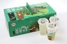【村家味】檸檬蘆薈吸凍(220g x8個) X2盒 _伴手禮盒