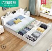 簡約床 現代簡約板式床1.2米1.5米1.8米雙人床榻榻米床高箱儲物床收納床  非凡小鋪 JD