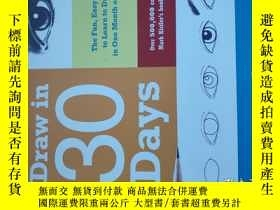 二手書博民逛書店You罕見Can Draw in 30 Days: The Fu