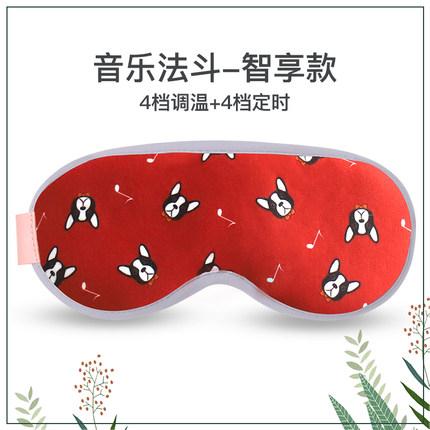 眼罩 升級昕科蒸汽眼罩usb充電加熱緩解眼疲勞遮光熱敷黑眼圈睡眠發熱護眼【快速出貨】