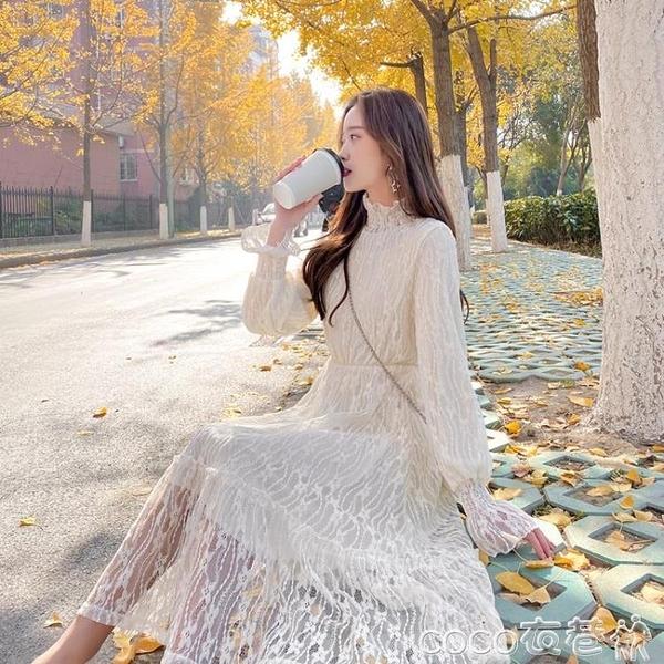 蕾絲洋裝 仙女裙半高領顯瘦2021秋冬新款蕾絲連身裙長袖中長款打底加厚 coco