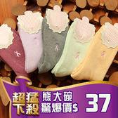 SOX43 日系 絲帶 女中筒  馬卡龍色彩 日系美襪 襪子 絲巾 可愛 彩帶