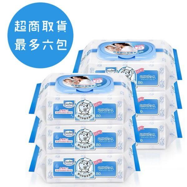 貝恩濕紙巾 天然無香料EDI超厚超純水 嬰兒保養柔濕巾 (80抽) 2466